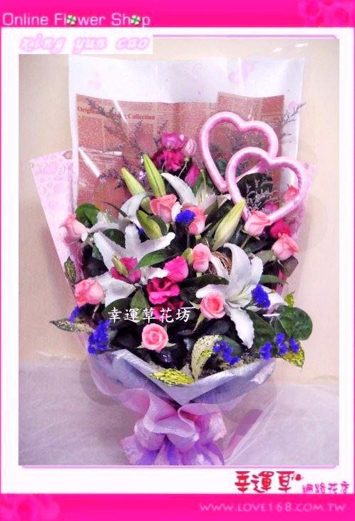 A086*優質花束