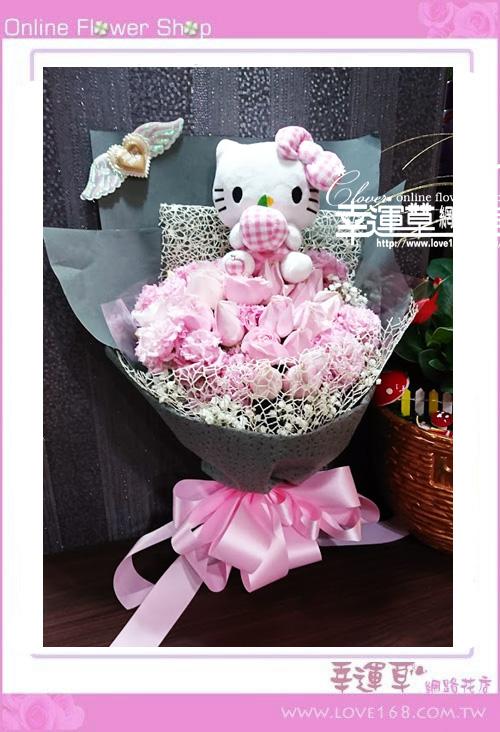 凱蒂玫瑰花束A0321
