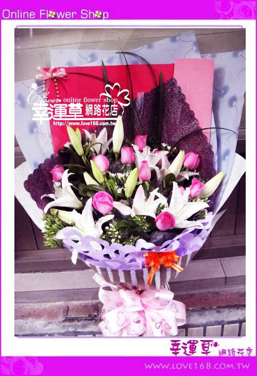 A060*優質花束