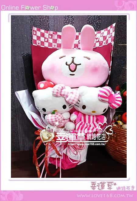 卡娜兔兔花束G0404