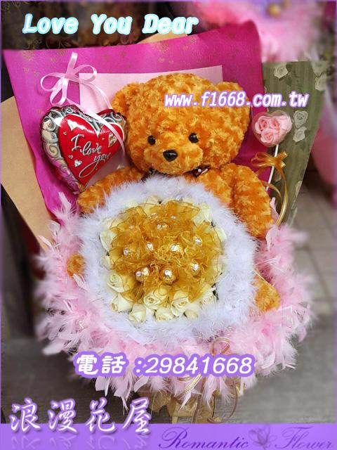 LOVE熊花束 4-117