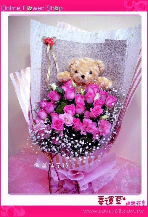 A017*優質花束