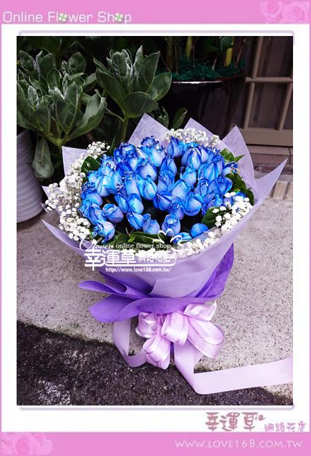 藍玫瑰花束60 A0605