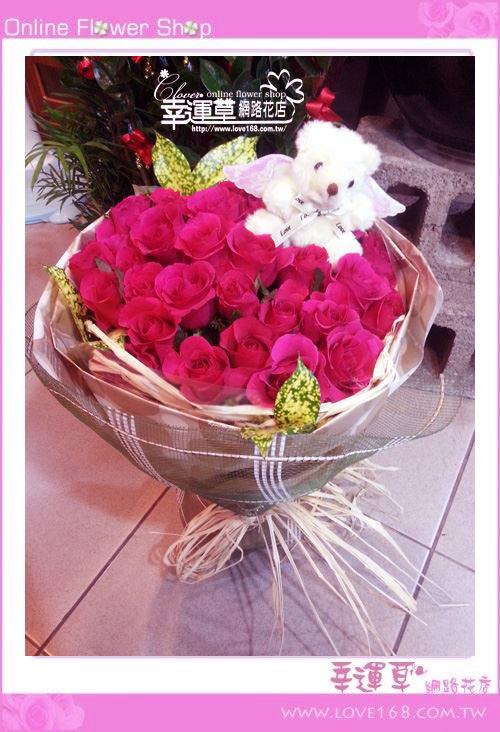 A129*優質花束