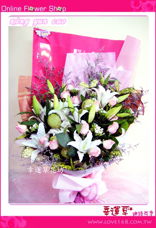 A026*優質花束