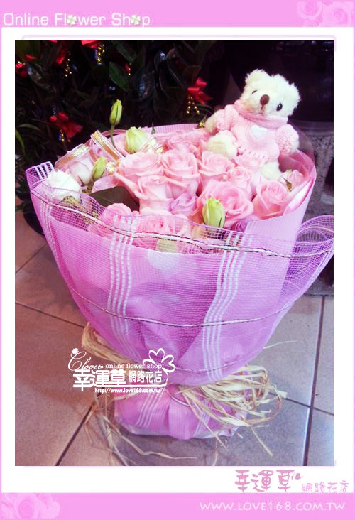 A128*優質花束