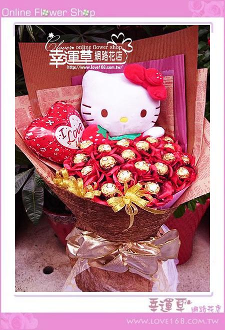 G0204*金莎花束