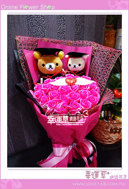 香氛玫瑰花束K0431