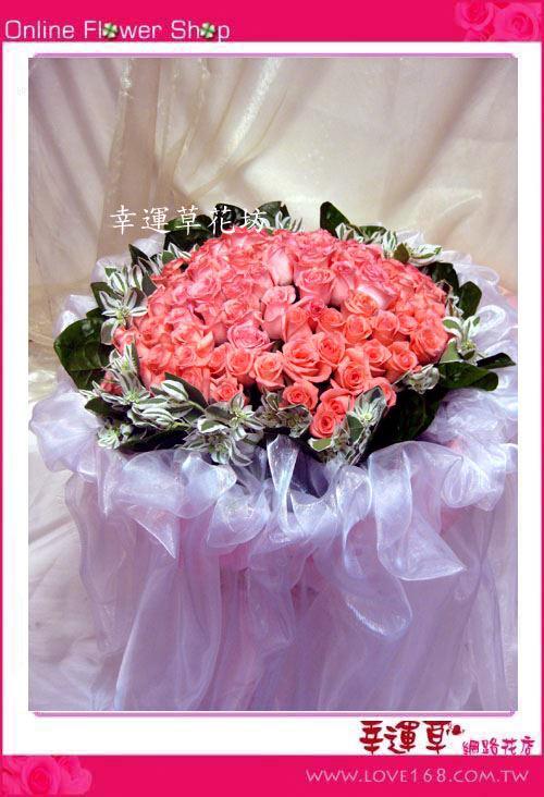 A57優質花束(111朵)