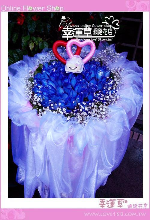 A0110藍玫花束99