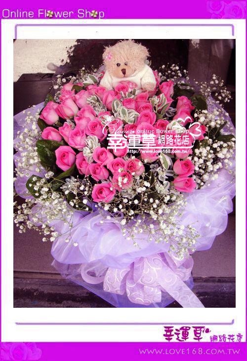 A60*優質花束60