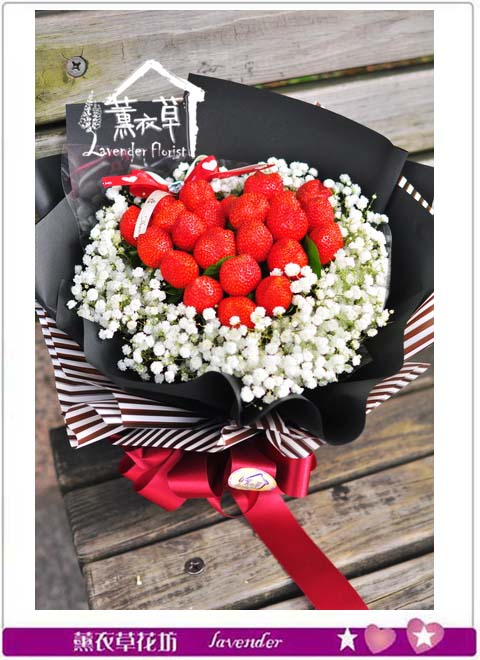 台灣草莓季~開放下單羅~AB121201