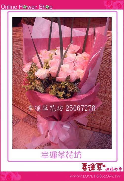 A016*優質花束