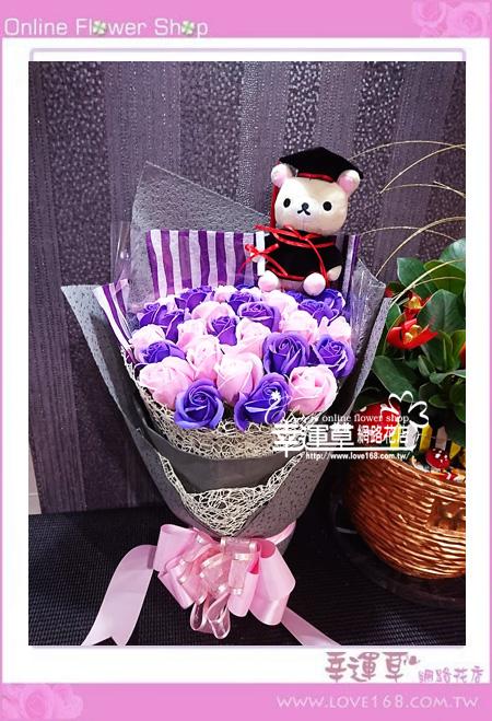 香氛玫瑰花束K0434