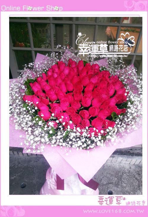 A65優質花束99