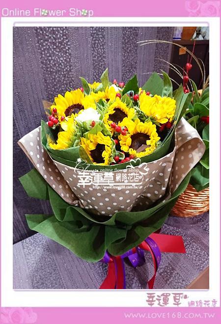 向日葵花束A0603