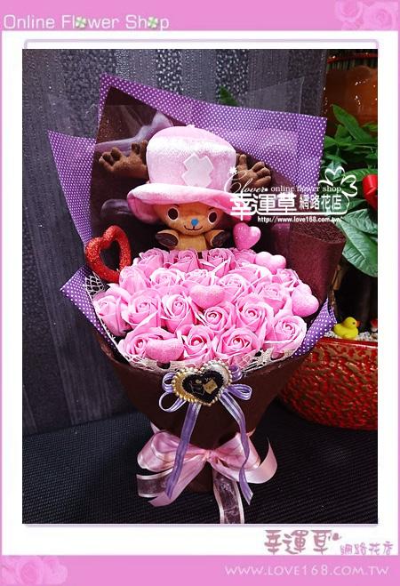香氛玫瑰花束K0802