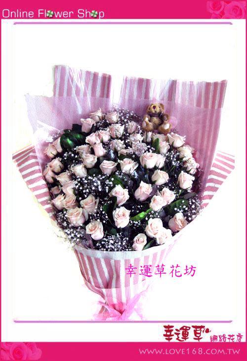 A065*優質花束52