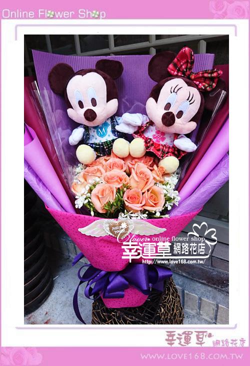 玫瑰花束A0319