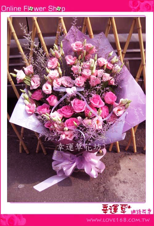 A067*優質花束