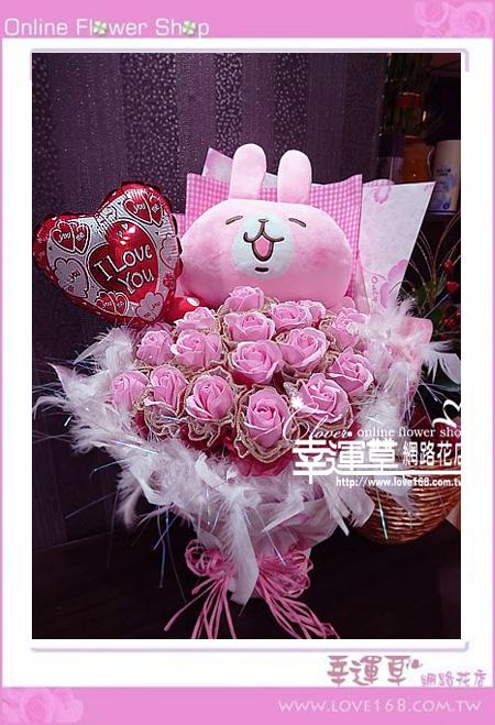 香氛玫瑰花束G0405