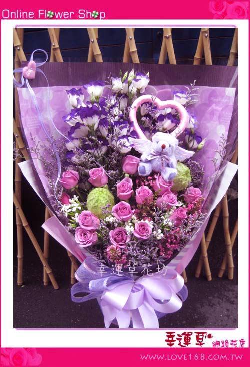 A080 *優質花束