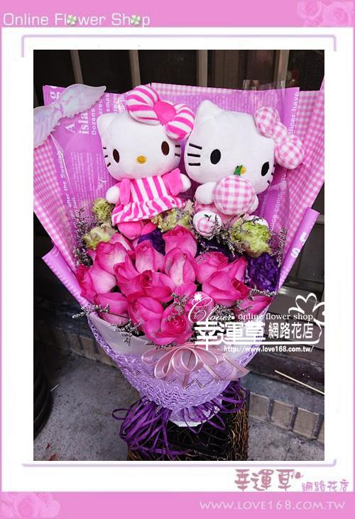 玫瑰花束A0318