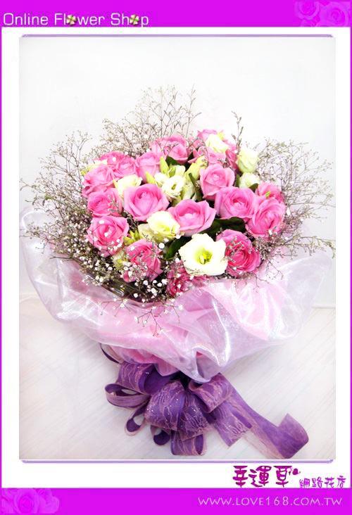 A115*優質花束