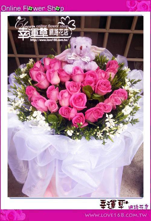 A120*優質花束