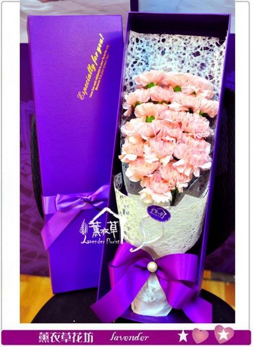 康乃馨歐式花盒a032609