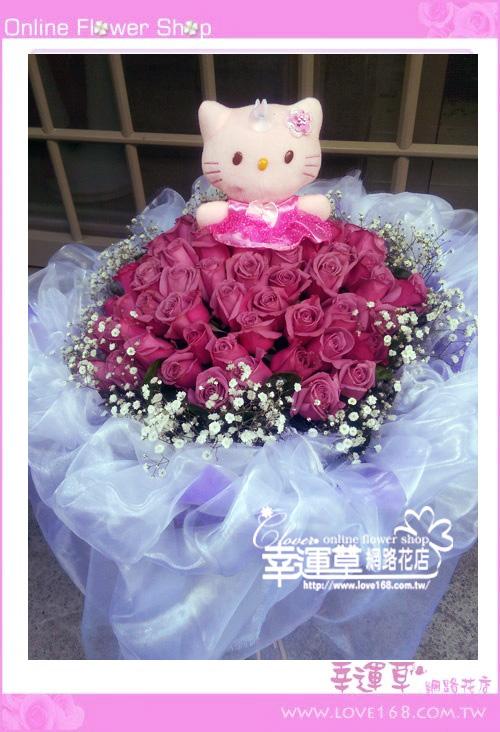 A136*優質花束60