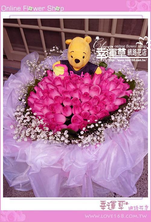 A0112優質花束99