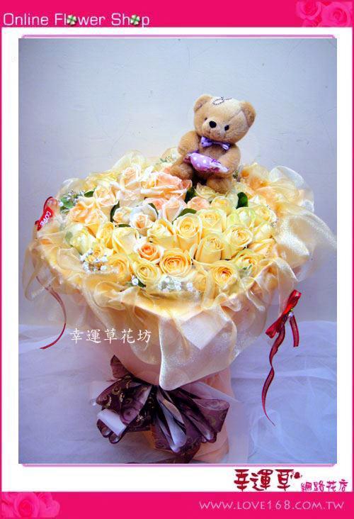 A029*優質花束60