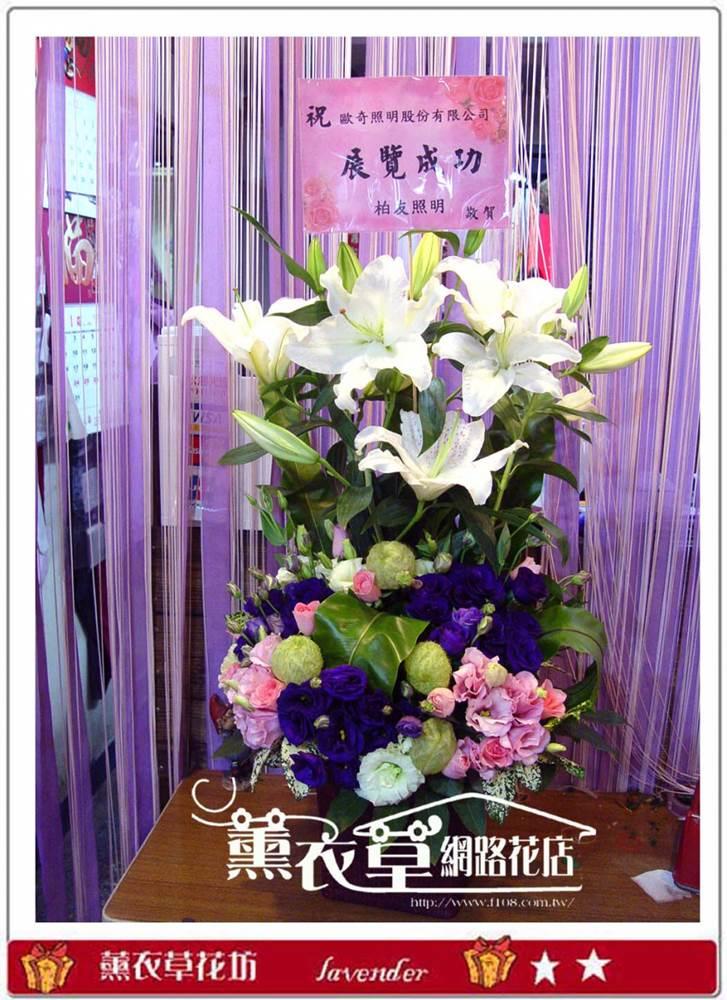 盆花設計y9120