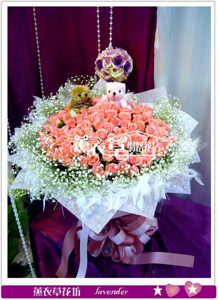 粉玫瑰99朵花束~<BR>今日特價預定優惠中G551
