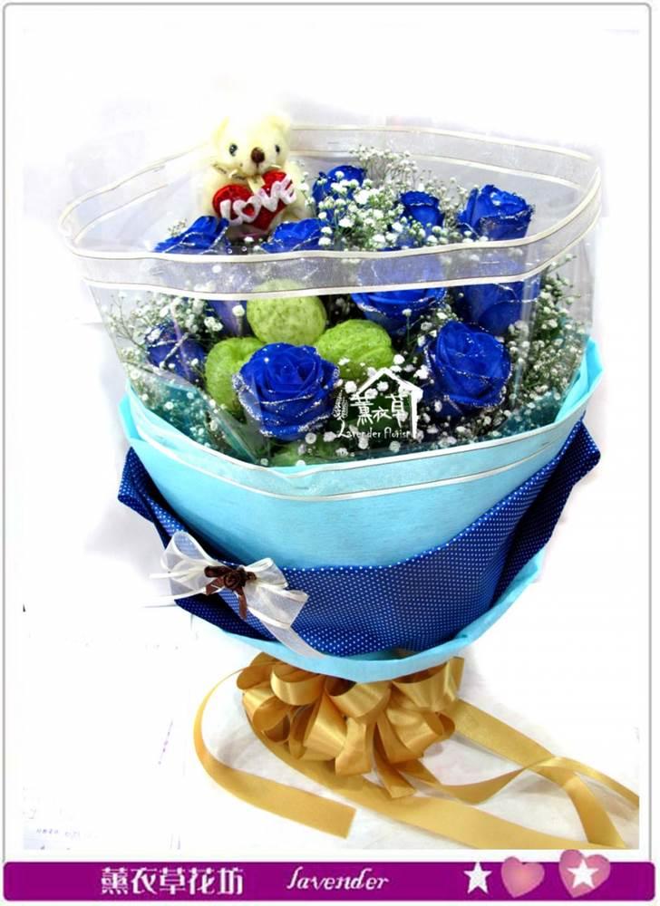 藍玫瑰花束11朵aa5228