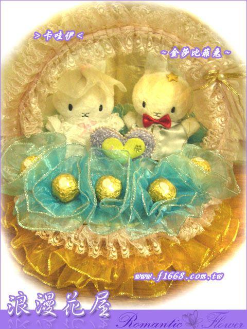 4-24金莎比菲兔