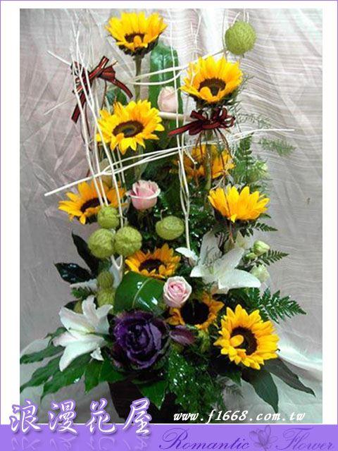 F07精緻盆花