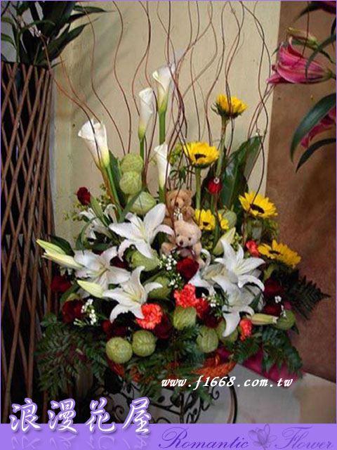 F09豪華盆花