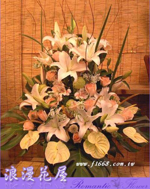F12豪華盆花