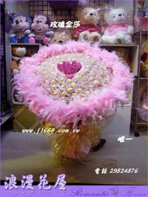 4-57金莎玫瑰花束