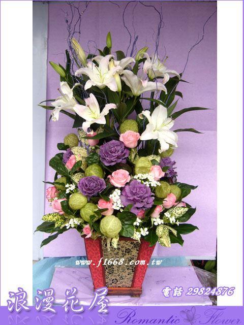 F26豪華盆花