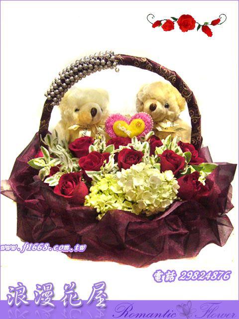 F22熊熊盆花