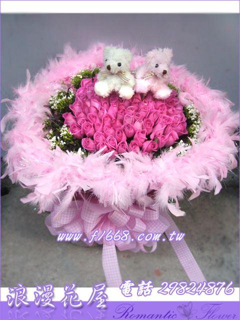 2-37紫玫瑰99朵