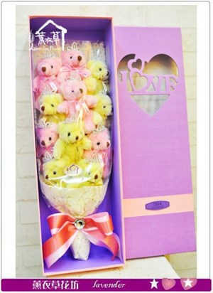 熊熊花盒設計b041506