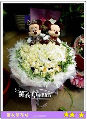 白玫瑰99朵+米奇米妮y2050