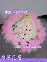 浪漫甜蜜花束 A192