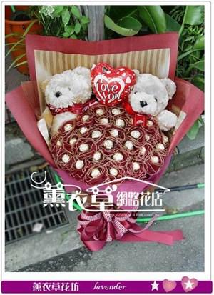 可愛熊熊y6733