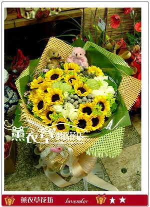 向日葵花束y9223