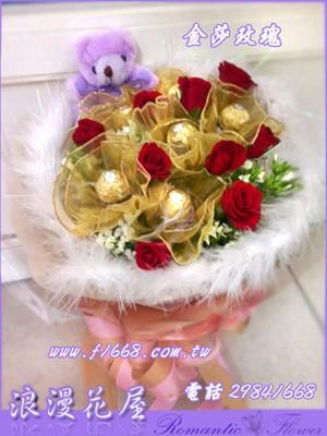 寶貝花束 A176
